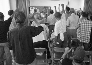 反戦・反失業の闘いの決意を打ち固めた集会