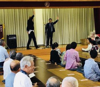 名古屋お笑い芸人 ファニーチャップ 三重県敬老会で漫才