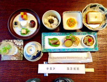 Das Kräuter-Essen im Tempel Daigan-ji