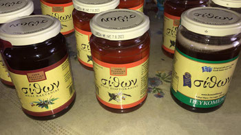 Griechischer Honig von Siphon