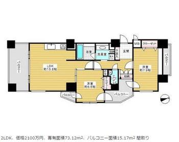 ≫札幌市中央区南6条西12-1301-13(アパツインガーデン南6条ウエスト