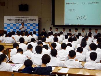 中・高・大学生がマニフェストを検証し谷井市長がコメント