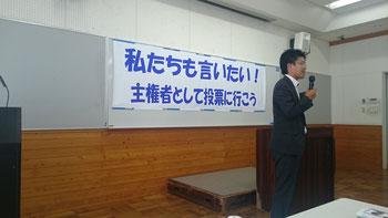 民進党の松尾つとむ(写真)さんと私で党政策を発表