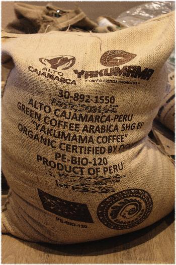 Kaffeesack Peru YAKUMAMA