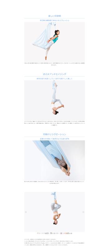 文字の見出しだけではなく、画像も寒色で統一されており、サイトに一体感があります。