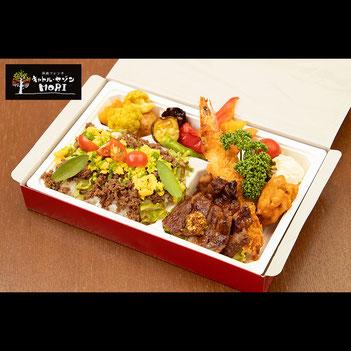 キャトルセゾンMORI・ハーブ&スパイシーバジルライス グリル野菜と国産牛ステーキのエスニック弁当