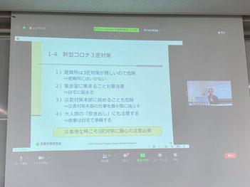 スクリーンに映し出される資料と解説する釜石講師