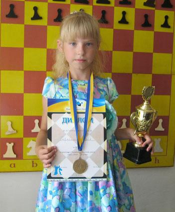 Бронзова призерка чемпіонату України до 8 років - Герасимчук Юлія.