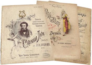 Вальсы Николая Зубова: Скорбная лира (памяти Пушкина, 1899), Столичная жизнь, Второе болеро