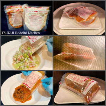OUCHI-GOHAN☝Already-made meal