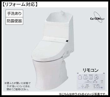 TOTO製トイレタンク一体型便器交換(リモコン操作・自動洗浄機能付き) トイレの水漏れ・トイレ故障・トイレのタンクに水がたまらない・トイレタンクの中で水が漏れている音がする・トイレの水が止まらない・トイレ交換・便器交換・ウォッシュレット交換など、トイレのトラブルで困ったら、大阪・奈良の口コミ評判のいい水道屋【水道便利屋さん】まで、ご連絡ください!安心価格・作業前見積もり・確実な施工を心がけて営業しております。