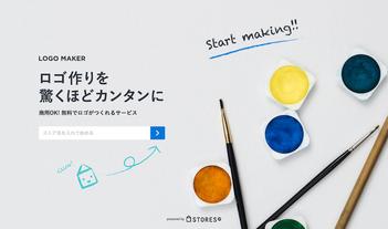 https://logo-maker.stores.jp/