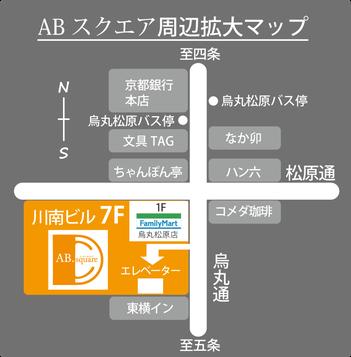 ABスクエアアクセス周辺拡大マップ