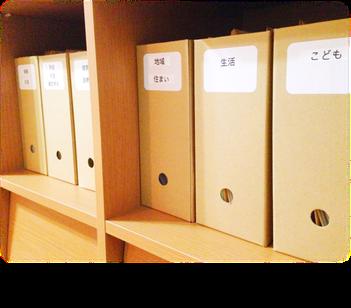 書類 紙 プリント ファイル ファイリング 整理 年末