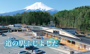 物産館やミュージアム、レストラン、室内遊園地など1日遊べる道の駅