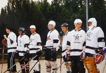 1997: Ausswärtsspiel der Royals in Hanau. Foto: Verein