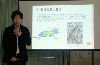 清水展人 経験した阪神淡路大震災での避難生活、疎開、体験談をしているようす