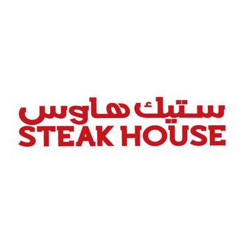 Dammam steak house