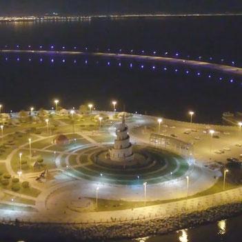 Marjan Island Tower Dammam