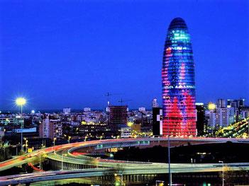 Продажа здания Торре Агбар в Барселоне, офисные помещение в Барселоне в здании Торре Агбар