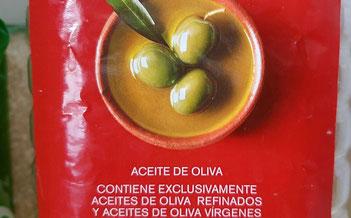 Испанские оливки, как выбрать