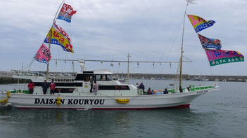 スポーツ報知指定船宿大さん弘漁丸、ひとつテンヤ真鯛釣りヒラメ釣り自信あります❗️❗