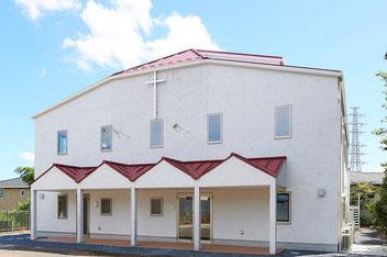 流山福音自由教会