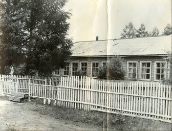 Здание школы. 1960-1990 гг.
