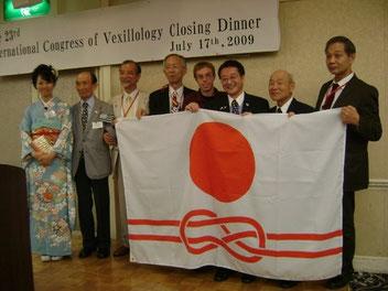 第23回国際旗章学会議におけるJAVAメンバー(2009)