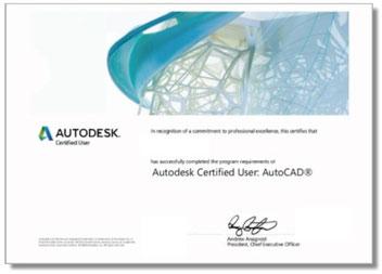 AUTODESK認定ユーザー 認定書 Fusion360