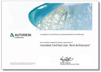 AUTODESK認定ユーザー 認定書 Revit Architecture