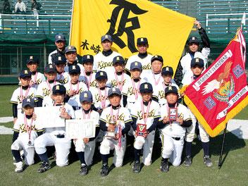 準優勝の木崎少年野球部