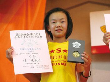 準優勝の夏美子