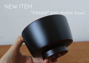 New sake cup collection