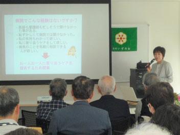 兵庫県健康財団 高齢者 シニアの健康増進