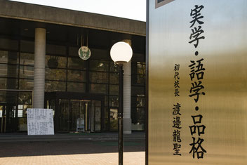 小樽商科大学同窓会の緑丘会札幌支部の活動に関する情報をお知らせしています。
