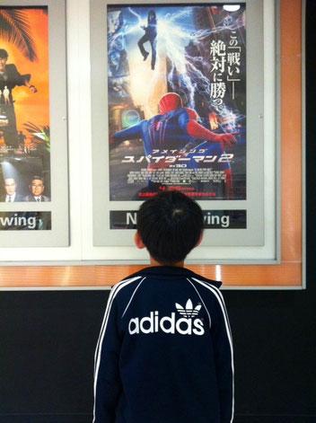 親子で超スパイディー好き! で勿論映画館に行って来ました♪  やっぱカッコイイわ~ 他のアメコミと比較にならないですね!
