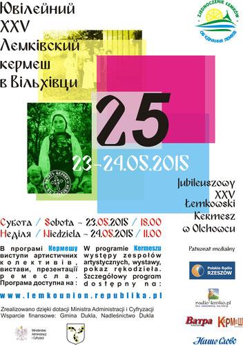 25 Łemkowski Kermesz Olchowiec 2015