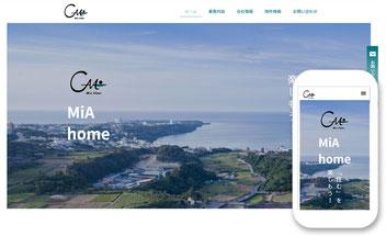 MiAホームサイト