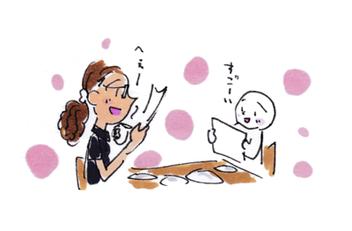 コピックイラスト 茶谷順子 マーカーイラスト