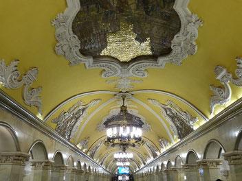 """Die Oper """"Das Silmarillion"""" in der Moskauer Metro / U-Bahn, Rußland"""