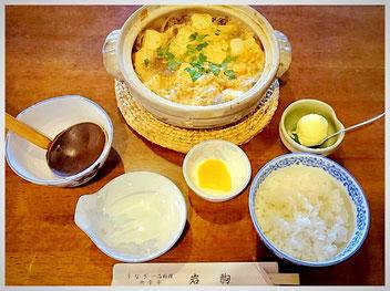 肉どうふセット(ごはん・漬け物・ゆずシャーベット付)
