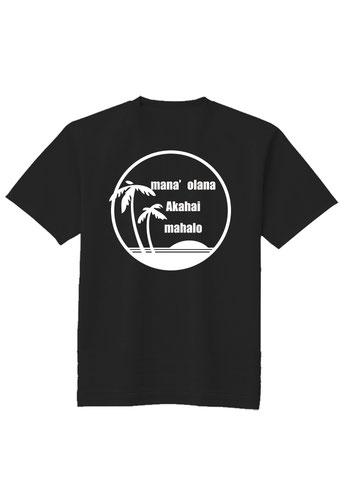 ハワイの言葉 Tシャツ後ろ