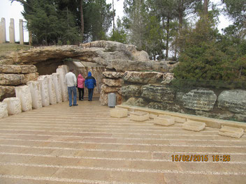 Children memorial at the Yad Vashem Holocaust Museum