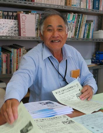 2014年7月12日:三宮の兵庫県自然保護協会事務所での発送作業
