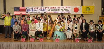 コンサート終了後西村光世さんと記念写真
