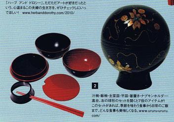 ELLE DECOR誌で紹介された山中漆器職人さんとのコラボレーション食器 「MARI」