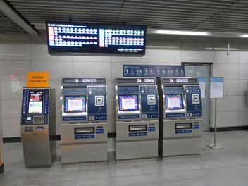 china-metro