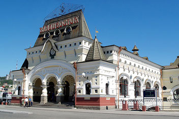 Vladivostok Train Station