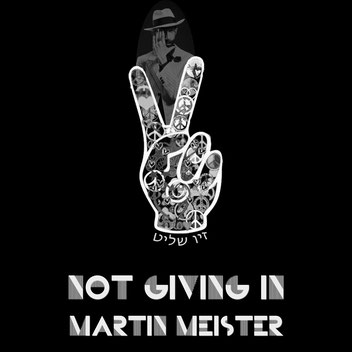 Martin Meister feat. Ziv Shalit : Not Giving In 2017 house version.